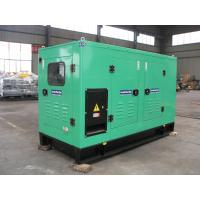 Quality Hot sale generator 100kw Yuchai diesel generator three phase water cooling for sale
