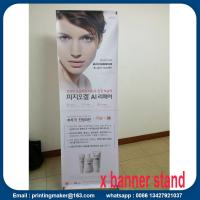 Quality Adjustable X Stand Banner for Trade Show for sale