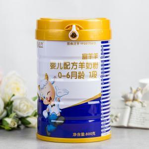 Quality GMP Milky White 800g Baby Formula Goat Milk Powder for sale