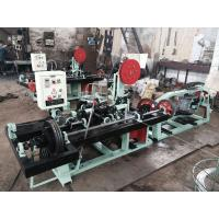 Quality Standard Double Twisted full automatic Barbed Wire making Machine for sale
