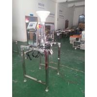 Buy cheap Vertical Free Fall Metal Detector High Sensitivity For Powder Product Checking from wholesalers