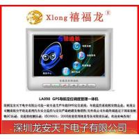 Best GPS Navigation Integrated Machine wholesale