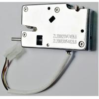 Quality 1.7A Electronic Entrance Door Locks for sale
