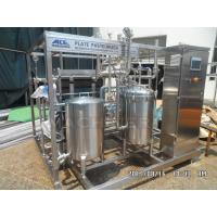 Quality Steam Canned Food/ Bag Packaged Food Sterilizer CE Approved Tubular UHT Steam Milk Sterilizer for sale