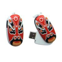 Quality Two Colours Swivel USB Flash Drive for sale