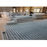Quality ss grating/aluminum floor grating/grating suppliers/steel grating suppliers/metal grating walkway/steel grid mesh for sale