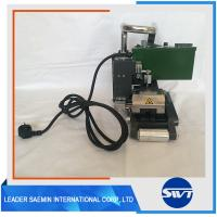 Quality HDPE Geomembrane Automatic Welding Machine for sale