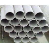 Quality ASTM A790 UNS S82011 seamless pipe for sale