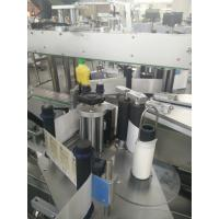Quality Automatic Double Side Sticker Labelling Machine For Shampoo Oval And Flat Bottles for sale