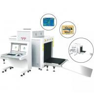 Buy Used in airport /subway China suppliers Security Inspection equipment ZA-8065 X at wholesale prices