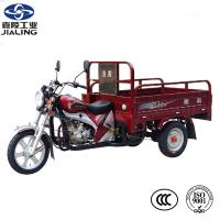 150cc three wheel motorcycles for sale images. Black Bedroom Furniture Sets. Home Design Ideas