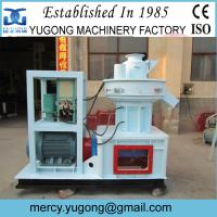 Best Independent output device 0.8 -1.0 t/h wood pellet mill,wood pellet machine with CE Certificated wholesale