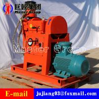 Quality ZLJ350 groutingreinforcement drilling machine for sale