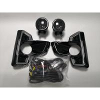 Buy cheap Warm White 4300K Hilux Revo OEM Fog Lamp With Switch Relay Wire Harness from wholesalers
