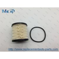 China LR004459 Paper Auto Oil Filters , Small Engine Oil Filter Element Filtration on sale