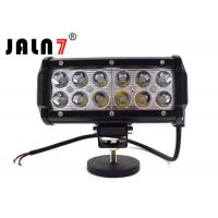 China High Output Led Light Bar DC 10V-30V Operating Voltage Long Working Life on sale