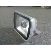 Quality Super bright  outside commercial led security flood lights / lighting fixtures for square for sale