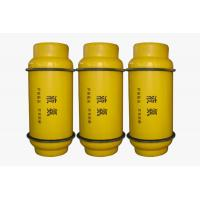 China R717 Refrigerant Ice Making Industrial Strength Ammonia CAS No 7664-41-7 on sale