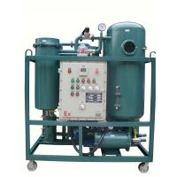 Quality Portable ZJC Hydraulic Turbine Oil Purifier Machine for Electric Power station for sale