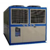 China Box Type Air-coold Screw Chiller , Environmentally friendly Refrigerant on sale