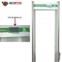 Quality 24 Zones Walk Through Metal Detector SPW300C For Government Office for sale