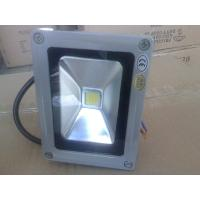 Quality Outdoor Aluminum Alloy 10W LED Projector Lamps flood light 60° / 120° for sale