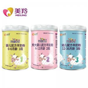 Quality Sterilized Instant Infant Baby Formula Goat Milk Powder 800gm for sale