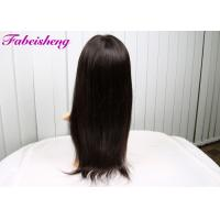 China Smooth Straight Black Brazilian Front Lace Human Hair Wigs No Tangle No Shedding on sale