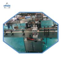 Quality Professional bottle sticker labeling machine for maker high quality for sale