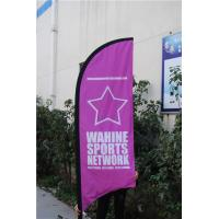 Quality Outdoor Advertising Feather Flags Custom Double Sided for sale