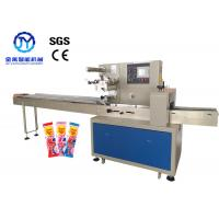 Quality 220V Sugar Sweeties Packaging Machine Fast Speed For Lollipop Bubble Gum Package for sale