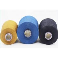 Quality 60/2 COTTON COMBED GASSED MERCERIZED YARN for sale