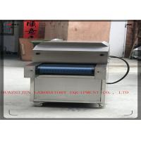 Buy cheap 304 Stainless Steel Package Surface UV Sterilizing Machine for Face Guard Masks from wholesalers