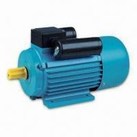 Quality YC Series 4hp AC Motor with Heavy-duty Single-phase Capacitor for sale