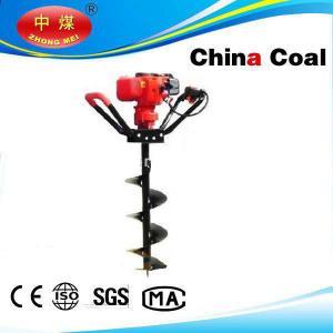 Quality High quality new 49 cc make hole machine for sale