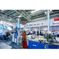 Quality LBW2500PB CNC Insulating Glass Machine / Production Line Long Life Time for sale