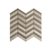 Quality Natural Stone Basket Weave Tile , Polished White Grey Stone Mosaic Tiles for sale