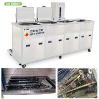 Quality Radiator Cleanning Heated Ultrasonic Cleaner , Ultrasonic Wash Tank Sonic Wave for sale