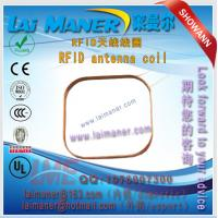 Quality RFID radio frequency identification coil for sale