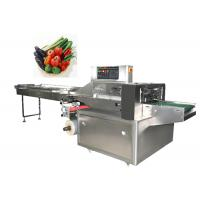 Quality Customized Fruit Vegetable Packing Machine For Packing Kiwfruit Low Noise for sale