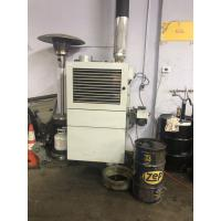 Buy cheap Popular In England 120Kw Portable Waste Oil Heater With 100L Oil Tank from wholesalers