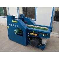 China SBT horizon type fabric cutting machine waste cotton cutter europen design on sale