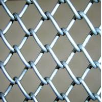 Quality Galvanized Industrial Chain Link Wire Mesh Decorative Metal Mesh for sale