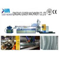 Buy cheap soft pvc steel wire reinforced spiral hose extrusion line from wholesalers