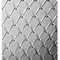 Quality PE Dipped Coating Privacy Chain Link Fence Mesh 2'' With Rust Resistance for sale