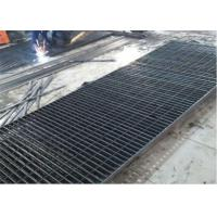 Quality galvanized bar grating/serrated bar grating/steel grates for driverways/diamond grates/grill grates/platform grating for sale