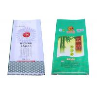 China Double Stitch 25Kg Laminated Polypropylene Bags PP Woven Fabric Manufacturer on sale