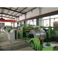 Quality Carbon Steel Roll Automatic Slitting Machine Metal Sheet Cutting Machine for sale