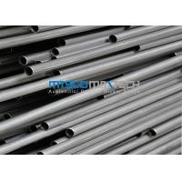 Quality UNS S31803 F51 / 1.4462 Duplex Steel Tube For Food And Gas Industry , Stainless Steel Duplex Tube for sale