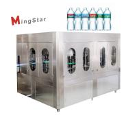 Quality Popular 500Ml Pet Mineral Water Bottle Plant Fully Automatic For Industrial for sale